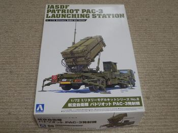 PA080635_R.JPG